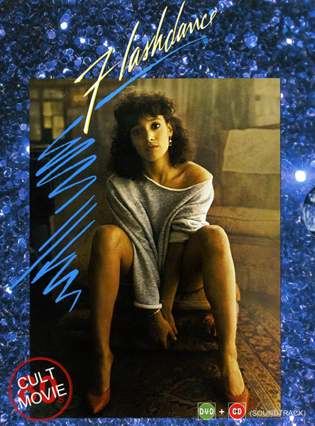 FLASHDANCE DVD CD soundtrack