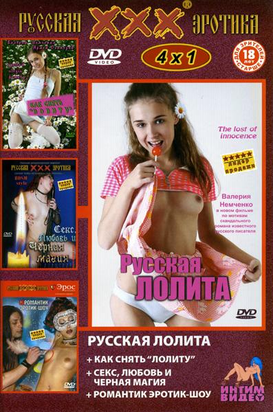 russkaya-erotika-onlayn-smotret-hd