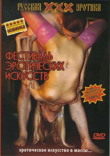 smotret-erotika-filmi-v-onlayne-bez