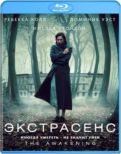 Экстрасенс (Blu-ray)