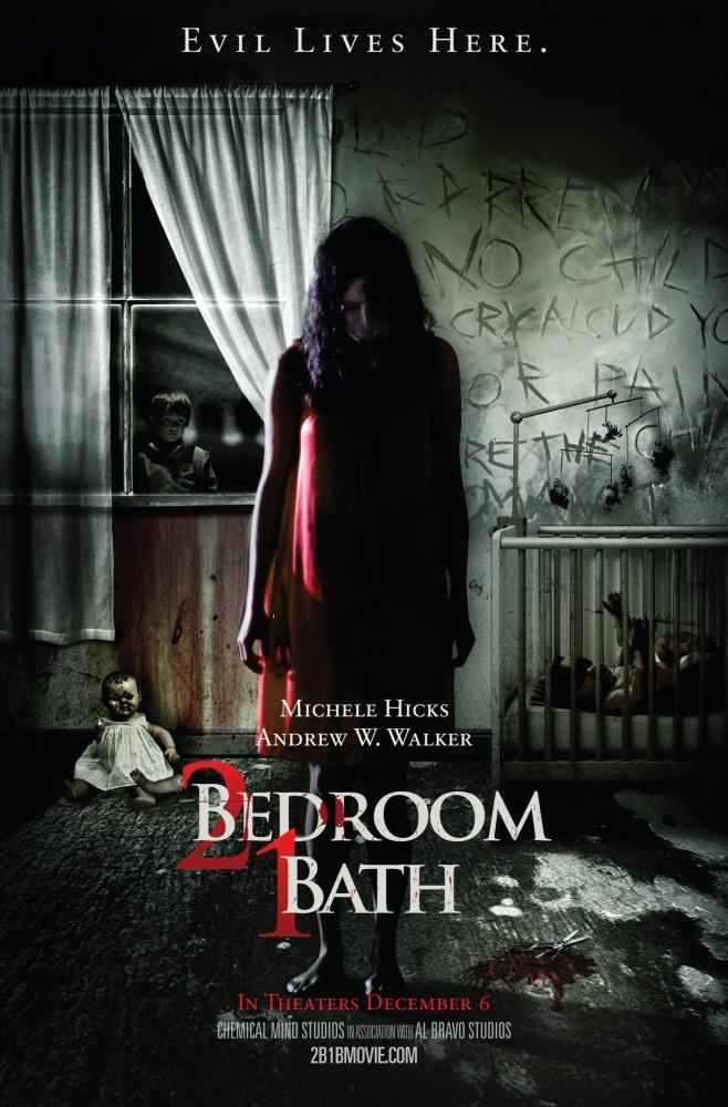 2 спальни 1 ванная (Blu-ray)