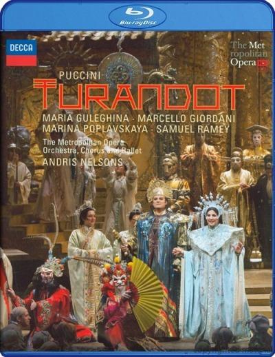 Puccini Turandot (Blu-ray)
