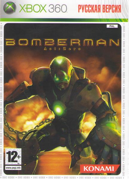 Bomberman Act Zero (Xbox 360)