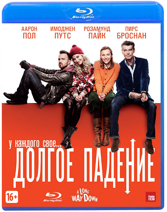 Долгое падение (Blu-ray)