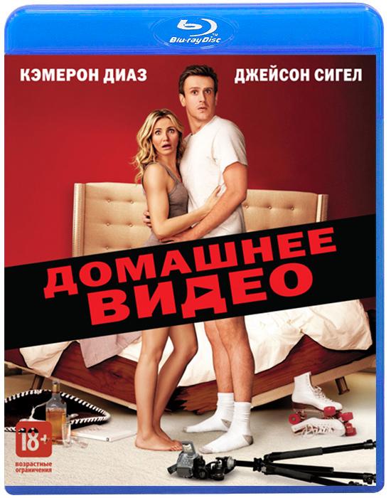 Домашнее видео Только для взрослых 3D (Blu-ray)
