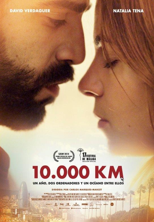 10 000 км