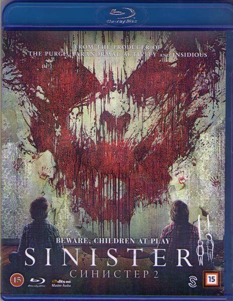 Синистер 2 (Blu-ray)