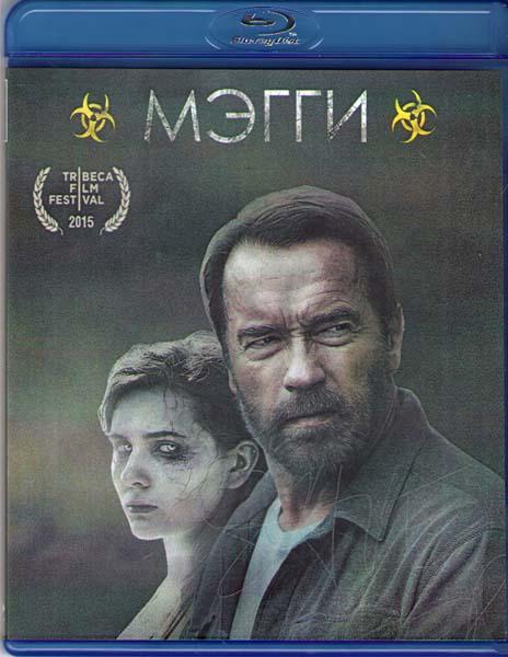 Мэгги (Blu-ray)