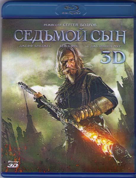 Седьмой сын 3D 2D (Blu-ray 50GB)