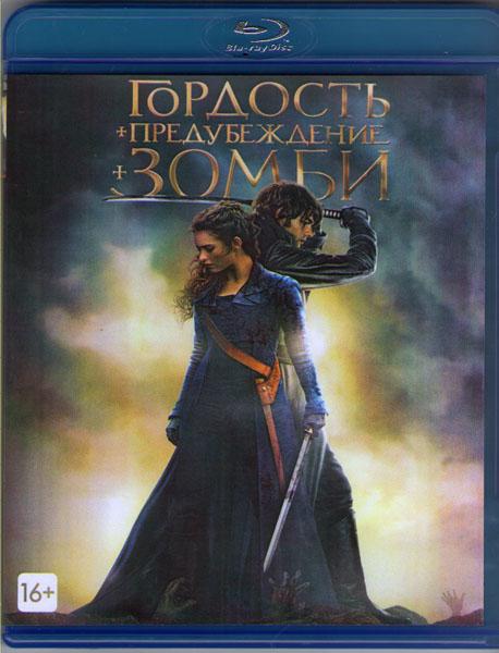 Гордость предубеждение зомби (Гордость и предубеждение и зомби) (Blu-ray)