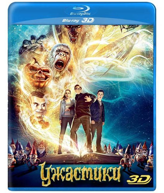 Ужастики 3D 2D (Blu-ray 50GB)