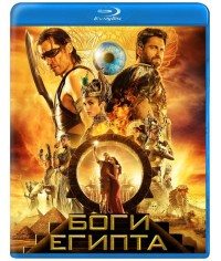 Боги Египта 3D 2D (Blu-ray 50GB)