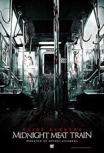 Восставший из ада (Blu-ray)
